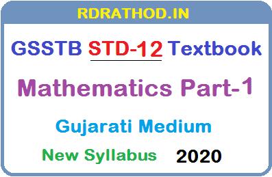 GSSTB Textbook STD 12 Mathematics Part-1