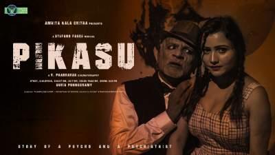 PIKASU (2020) Tamil Full Movies Tamilrockers 480p