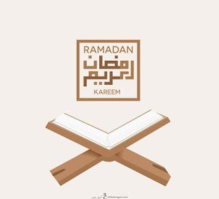 خواتي رمضان كريم
