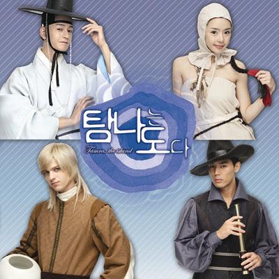 Various Artists – Tamra, the Island OST