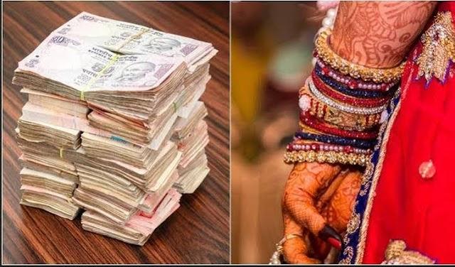 इस देश की लड़की से शादी करने पर मिलते है इतने लाख रुपये ,जानें क्या है कारण