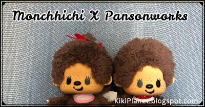 kiki monchhichi pansonworks Sekiguchi collaboration rare cute collector