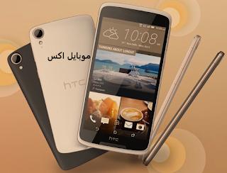 سعر هاتف اتش تى سى ديزاير 828 HTC Desire 828 Dual