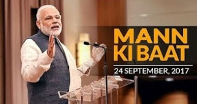 'Mann Ki Baat' programme is for reflecting people's views, says Modi