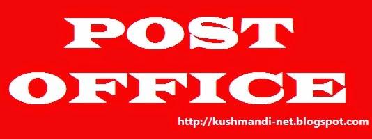 Kushmandi Post Office