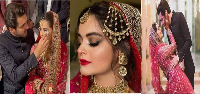 How Actress Minal Khan's Wedding Ceremony was arranged