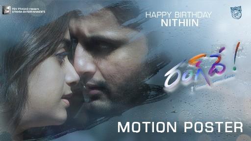 Nithiin, Keerthy Suresh's Telugu movie Rang De 2020 wiki, full star-cast, Release date, budget, cost, Actor, actress, Song name, photo, poster, trailer, wallpaper