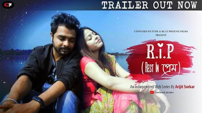 Rest In Prem Bangla Full Movie Download