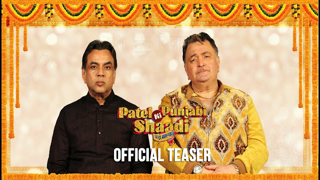patel-ki-punjabi-shaadi-movie-teaser