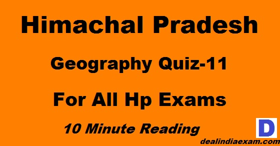 Hp Gk for All Exams