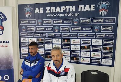 Οι Μπαξεβάνος - Κουρέλλας εκπροσώπησαν τον Κισσαμικό στην συνέντευξη τύπου μετά το ματς στην Σπάρτη