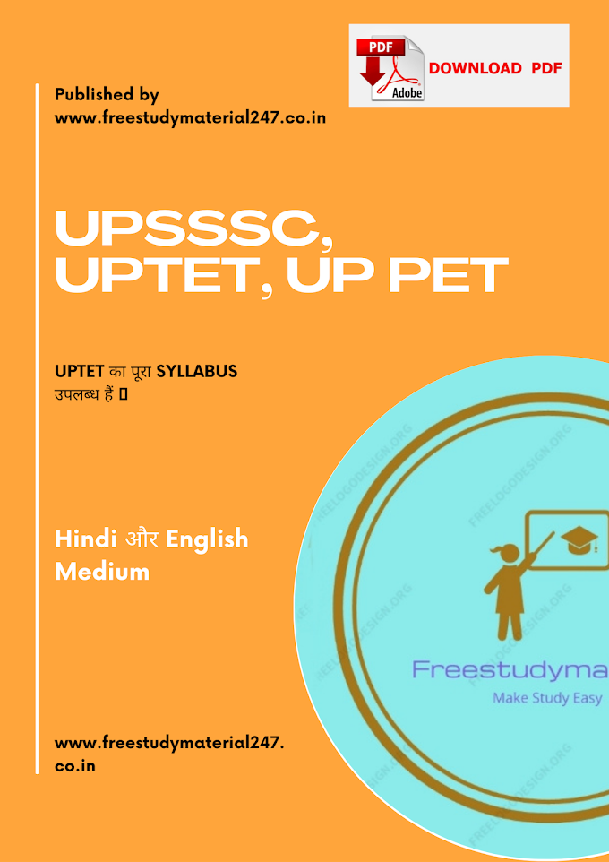 UPTET STUDY MATERIAL IN HINDI PDF
