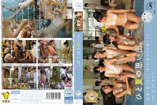 PIYO-038 Summer Memories In Public Bath