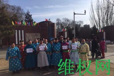 新娜:请关注、支持锡林郭勒苏尼特右旗草监局被打压职工的维权行动