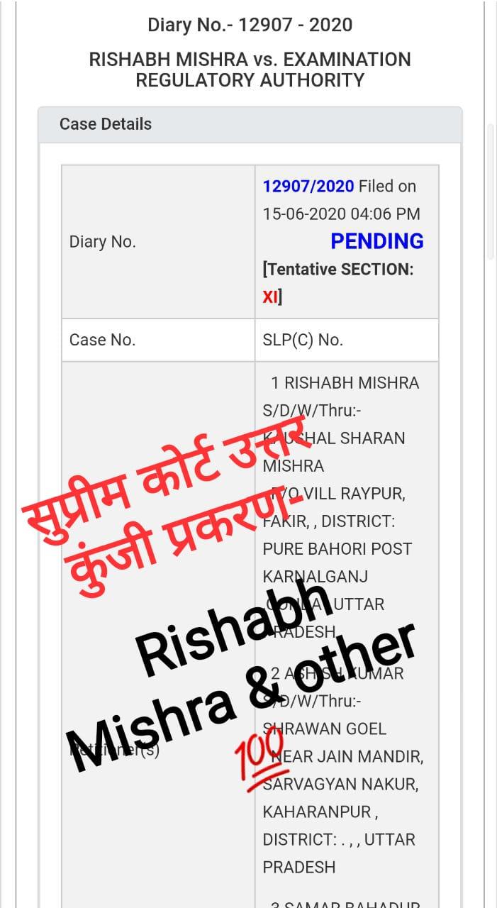 Supreme Court Answer Key प्रकरण:- 69000 Shikshak Bharti ...