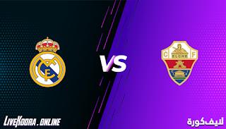 مشاهدة مباراة ريال مدريد وإلتشي بث مباشر اليوم 30-12-2020 الدوري الإسباني