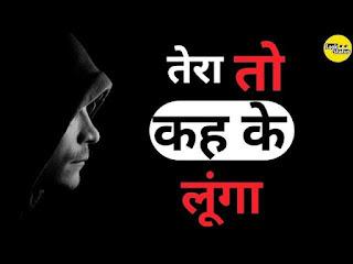Love Killer Attitude Status Hindi