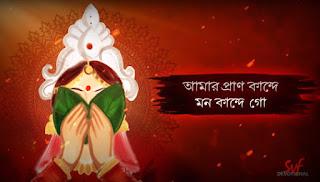 Praan Kaande Lyrics (প্রাণ কান্দে) Madol - Biyer Gaan