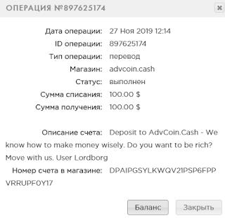 advcoin.cash mmgp