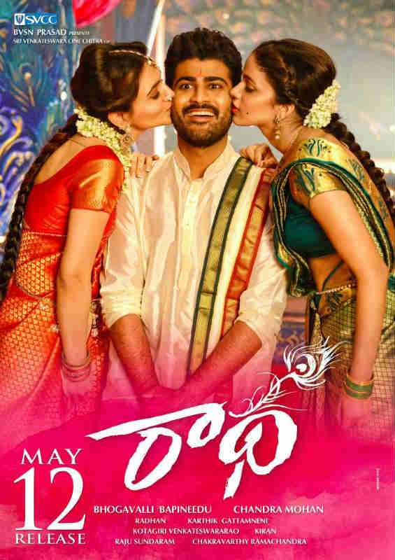 Jurmana (Radha) 2018 Hindi Dubbed 300MB HDTVRip 480p x264