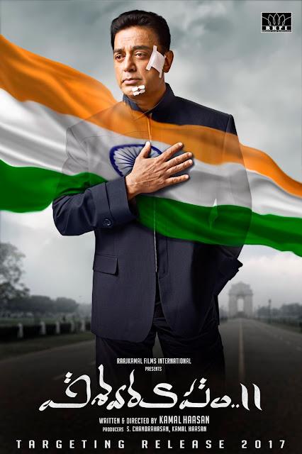 kamal hassan's Vishwaroopam 2 first look Telugu Poster