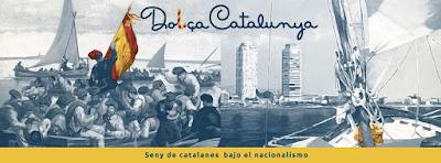 Dolça Catalunya, logo