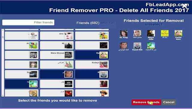كيف تحذف جميع أصدقائك الوهميين او عدد كبير منهم من الفيسبوك 3