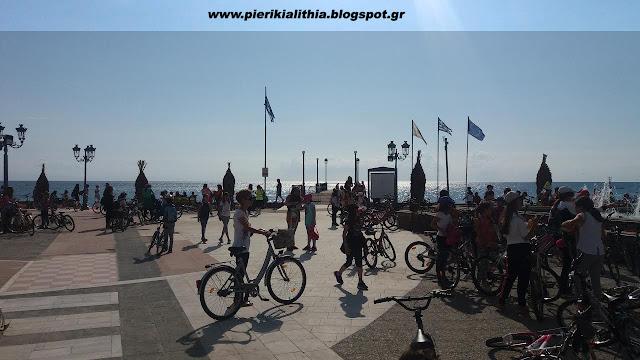 Ποδηλατική βόλτα από τα Δημοτικά Σχολεία Καλλιθέας και Παραλίας. (ΦΩΤΟ)