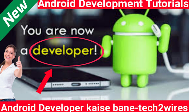 Android-developer-kaise-bane-android-developer