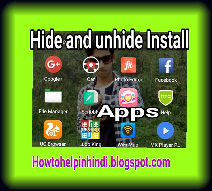 Android mobile par install apps ko hide aur unhide kaise