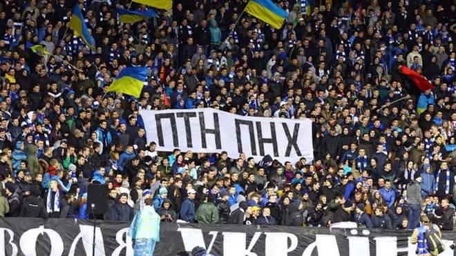"""""""Путін – х**ло"""": відомому хіту від ультрас Металіста виповнюється 7 років"""