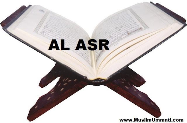 103 Surah Al Asr