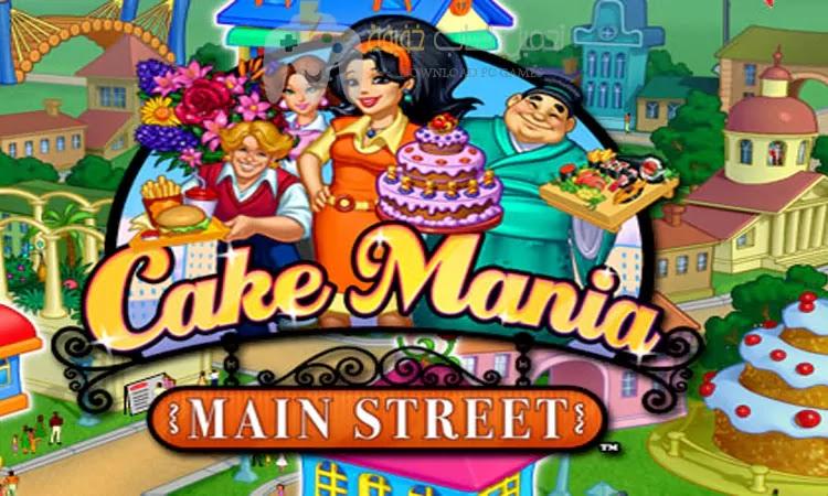 تحميل لعبة Cake Mania 4 للكمبيوتر والاندرويد
