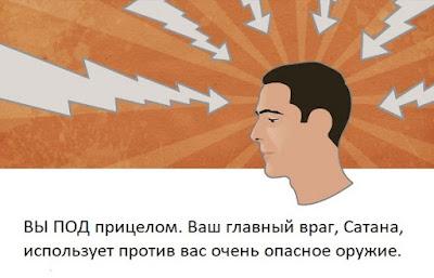 storozhevaja-bashnja-demoniziruet-otstupnikov