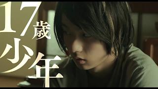 Shuhei dewasa dalam mother 2020