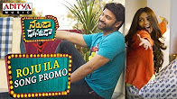 Watch Naruda Donoruda Roju Ila full Video Song Promo Watch Online Youtube HD Free Download