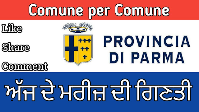 Comune de hisab nal Parma di list 03/04/2020