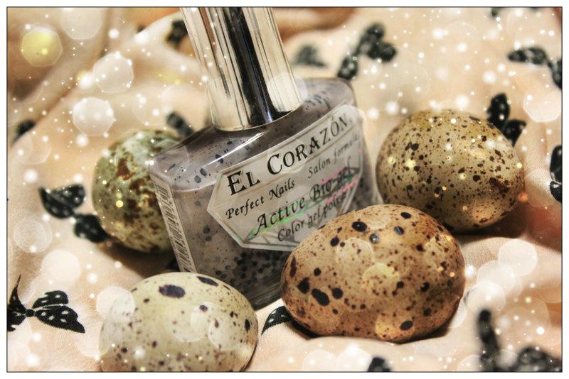 Review: El Corazon Active bio-gel eggs of wild birds №423/91