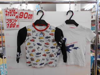 100円子供服90㎝のサメとカーズのTシャツ