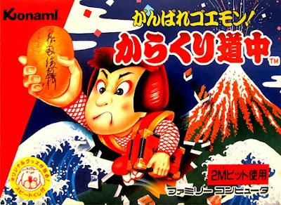 Front cover for the Japanese Famicom import game Ganbare Goemon.
