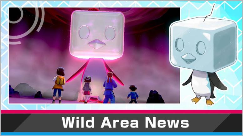 Wild Area News Eiscue