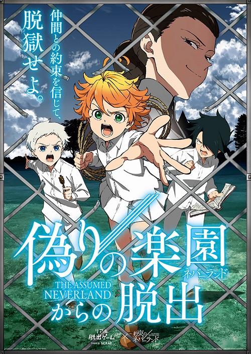 Miền Đất Hứa Phần 2 -Yakusoku no Neverland SS2