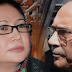 IHC rejects bail for Asif Zaradri and Faryal Talpur in the fake bank accounts case