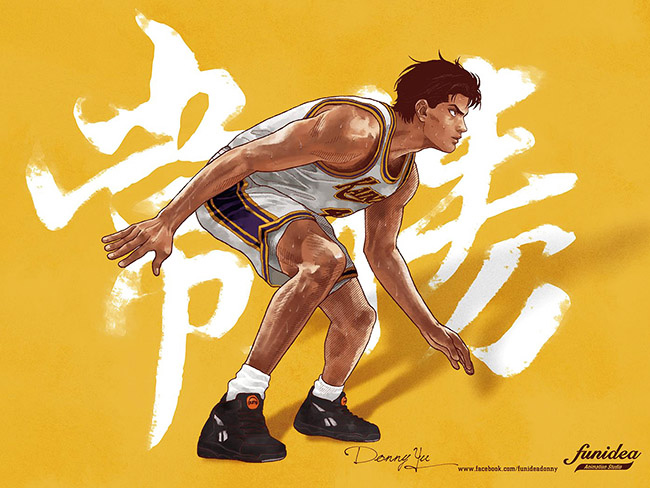 Donny Yu 唐尼宇 aka Fun Idea (Taiwan) - NBA Basketball Art