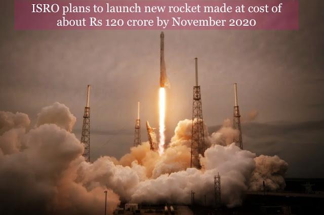 SSLV, ISRO Small Satellite Launch Vehicle