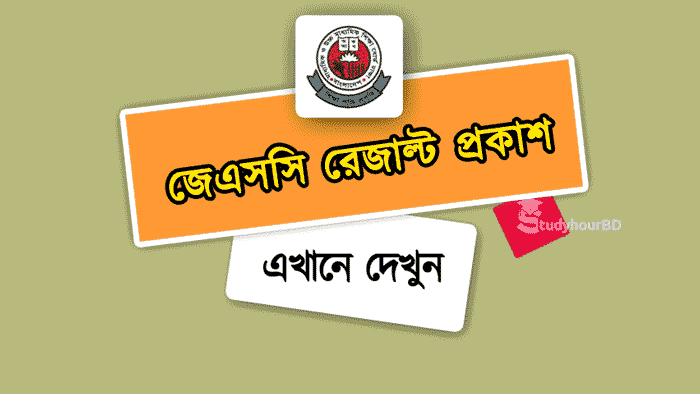 JSC Result 2020 of Bangladesh