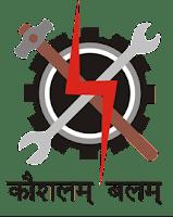 """DET, Junagadh, Porbandar & Gir Somnath District """"Mega Job Fair"""" (21-12-2019)"""