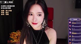 app live stream china adult sex 18+ asmr