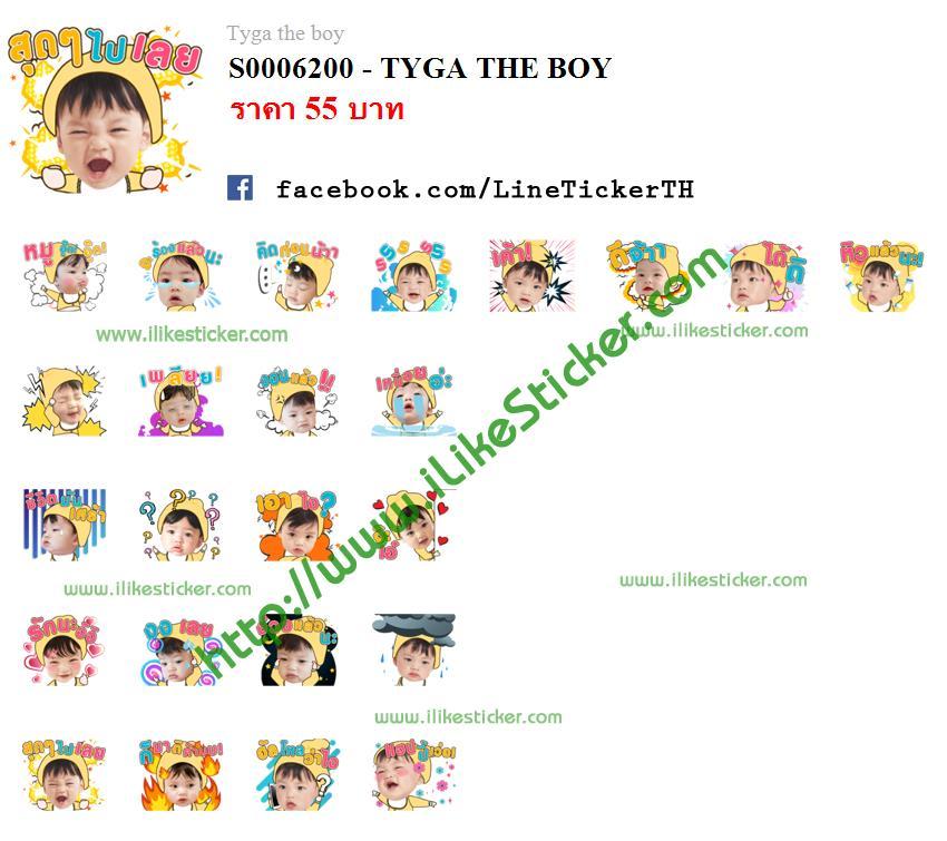 TYGA THE BOY