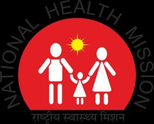 NHM GOA Recruitment 2021 | National Health Mission GOA Recruitment 2021